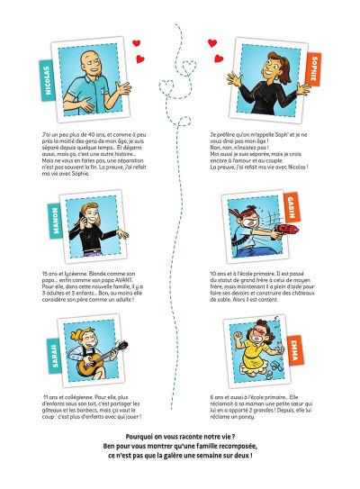 Page 3 Photo de famille (recomposée) tome 2