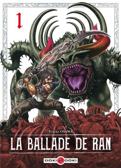 Couverture La ballade de Ran tome 1 + ex-libris