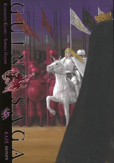 Couverture guin saga tome 6