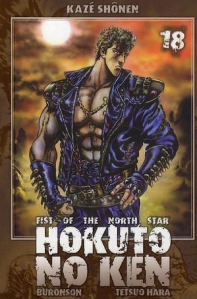 Couverture Hokuto no Ken tome 18