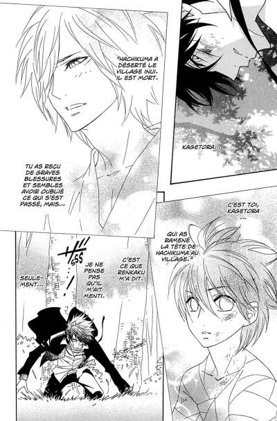 Page 9 Shinobi life tome 10