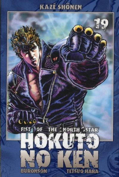 Couverture Hokuto no Ken tome 19