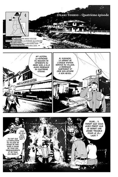 Page 4 shi ki tome 5