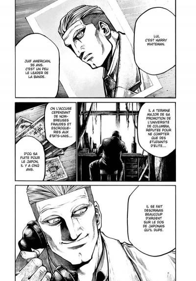 Page 6 rainbow tome 17