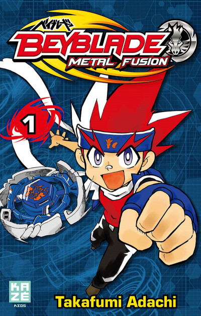 Couverture beyblade metal fusion tome 1