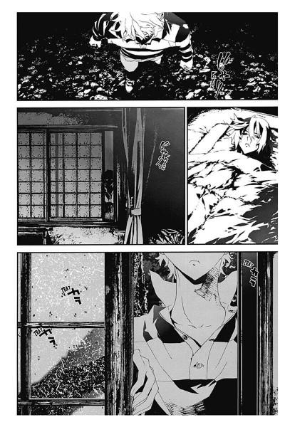 Page 9 shi ki tome 6