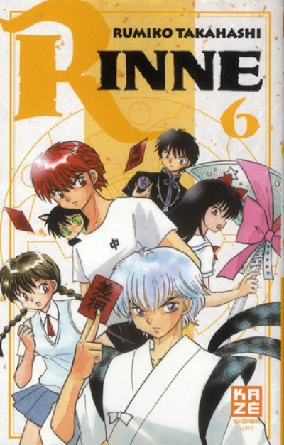 Couverture rinne tome 6