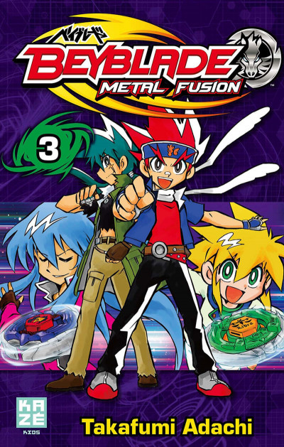 Couverture beyblade metal fusion tome 3