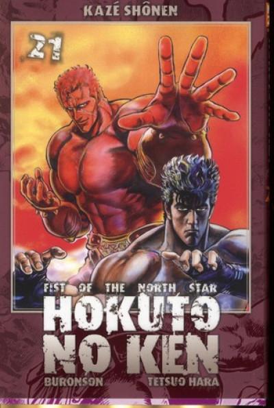 Couverture Hokuto no Ken tome 21