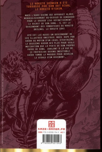 Dos Hokuto no Ken tome 21