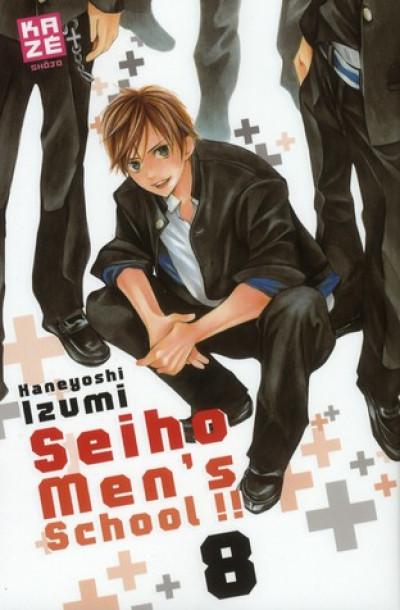 Couverture seiho men's school tome 8
