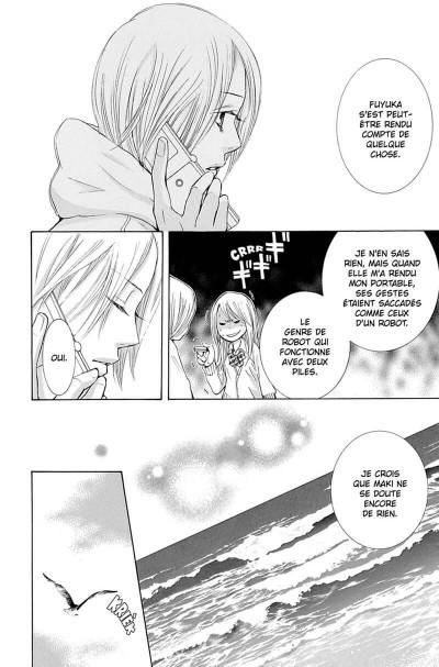 Page 4 seiho men's school tome 8