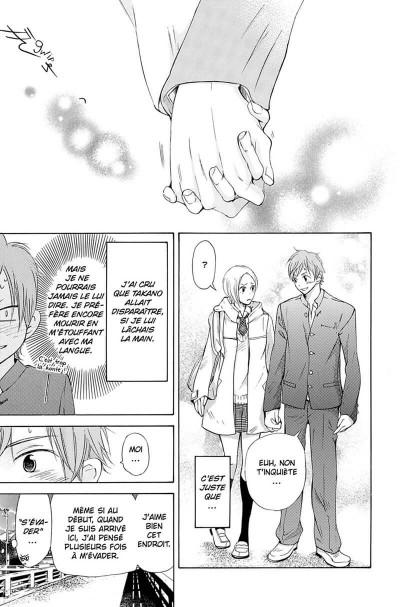 Page 7 seiho men's school tome 8