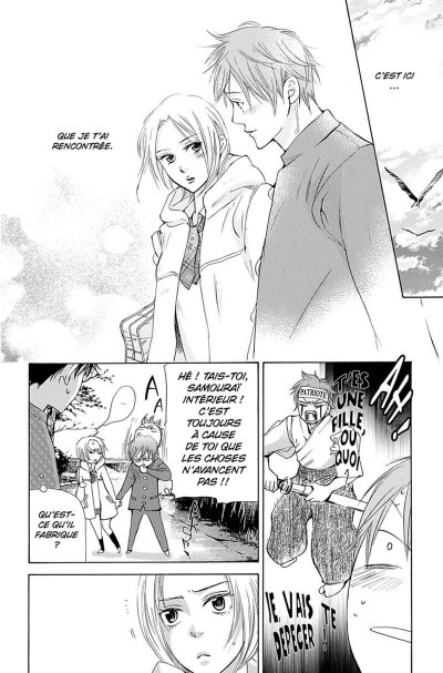 Page 8 seiho men's school tome 8