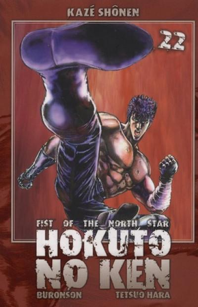 Couverture Hokuto no Ken tome 22