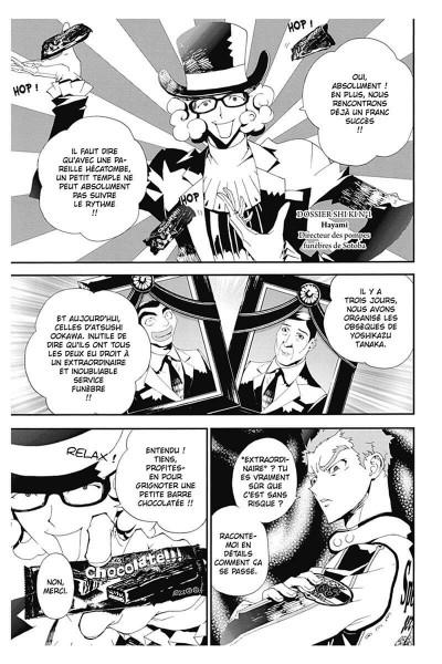 Page 0 shi ki tome 7