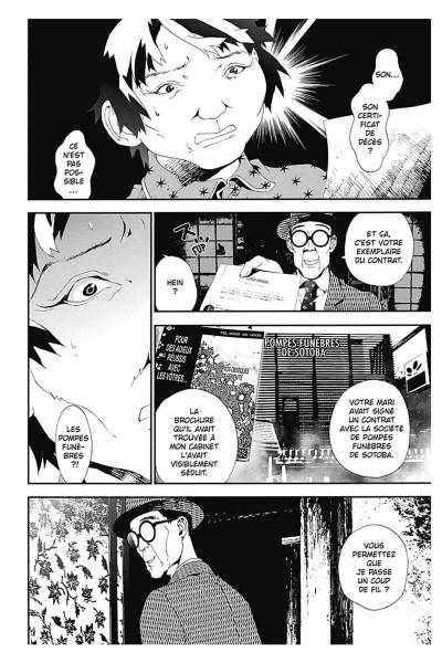 Page 5 shi ki tome 7