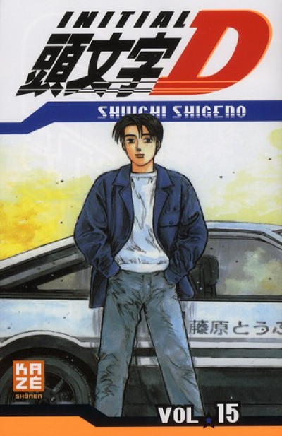 Couverture initial D tome 15