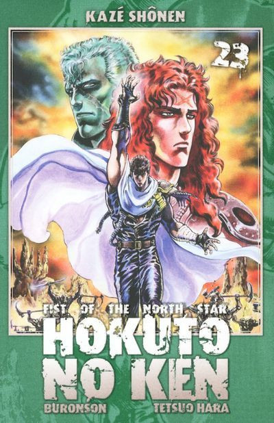 Couverture Hokuto no Ken tome 23