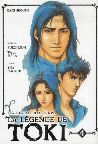 Couverture hokuto no ken: la legende de toki tome 4