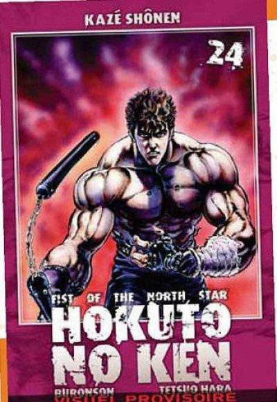 Couverture hokuto no ken tome 24