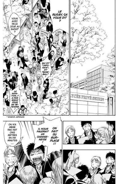 Page 8 kuroko's basket tome 1