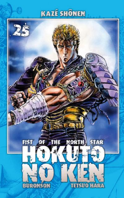 Couverture Hokuto no Ken tome 25