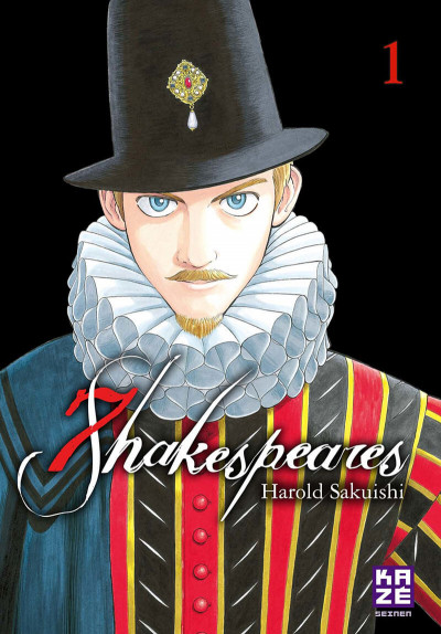 Couverture 7 Shakespeares tome 1