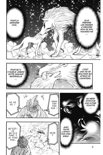 Page 7 Toriko tome 4