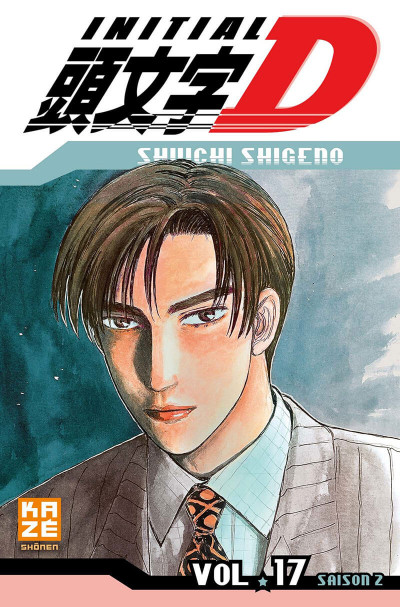 Couverture initial D tome 17