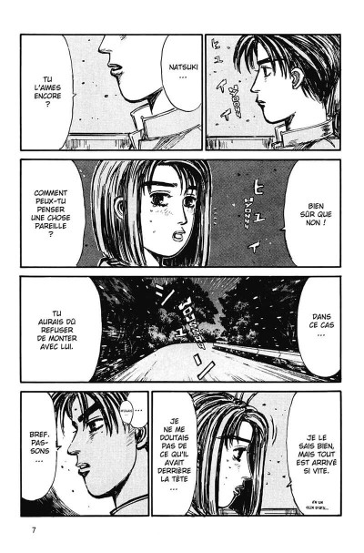 Page 8 initial D tome 17