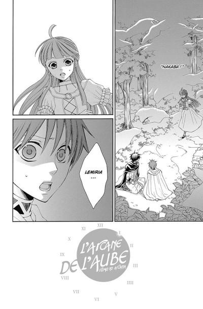 Page 6 l'arcane de l'aube tome 6