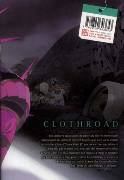 Dos cloth road tome 8