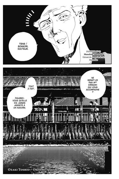 Page 4 Shi Ki tome 9