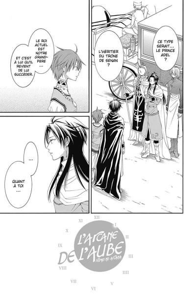 Page 7 l'arcane de l'aube tome 7
