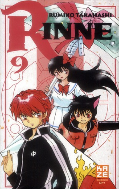 Couverture rinne tome 9