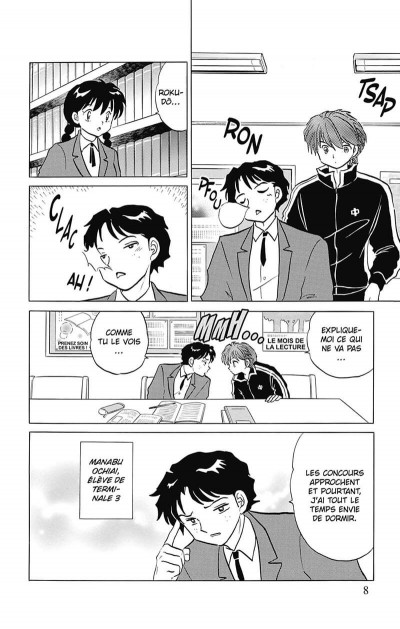 Page 9 rinne tome 9