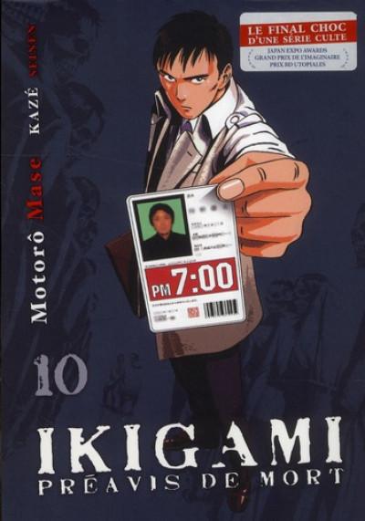 Couverture ikigami, préavis de mort tome 10