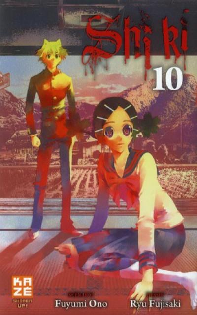 Couverture Shi Ki tome 10