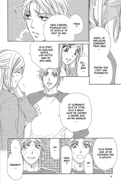 Page 8 happy marriage?! tome 9