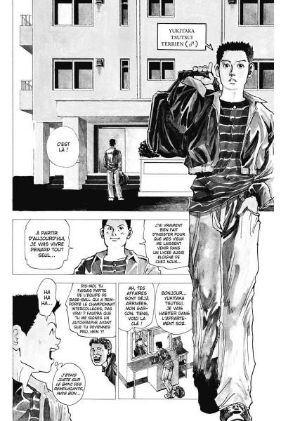 Page 9 level E tome 1