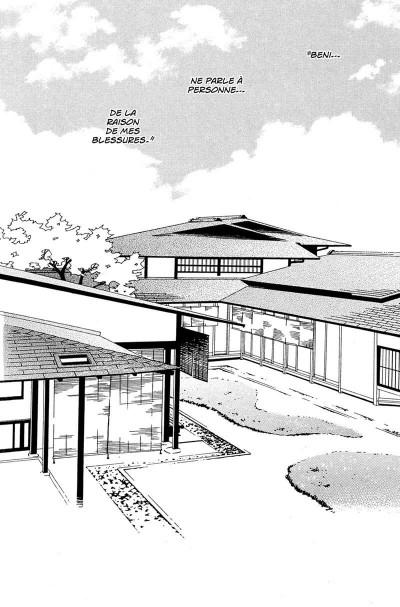 Page 7 shinobi life tome 12