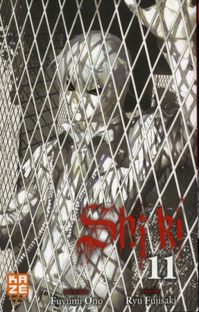 Couverture Shi Ki tome 11