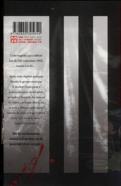 Dos Shi Ki tome 11