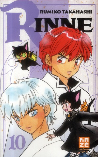 Couverture rinne tome 10