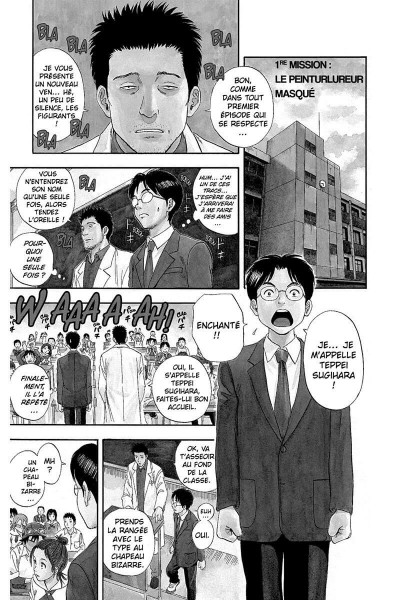 Page 4 sket dance tome 1