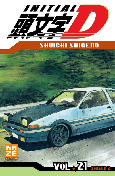 Couverture initial D tome 21