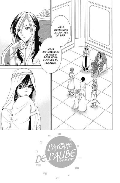 Page 7 l'arcane de l'aube tome 10
