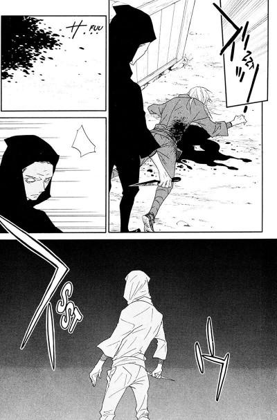 Page 8 Shinobi life tome 13