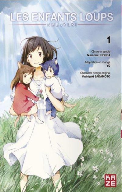 Couverture les enfants loups - Ame & Yuki tome 1
